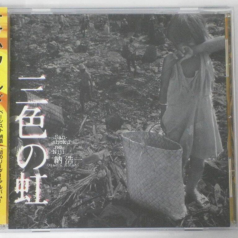 CD001