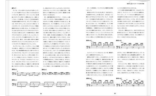 BOOK20200201501