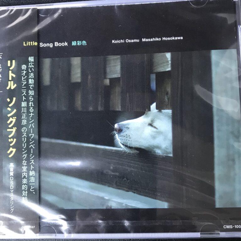 CD20200201402