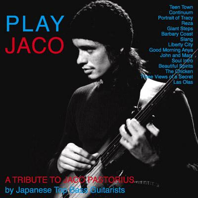 ジャコ・トリビュートアルバムが、完成しました (Nov. 06, 2006)
