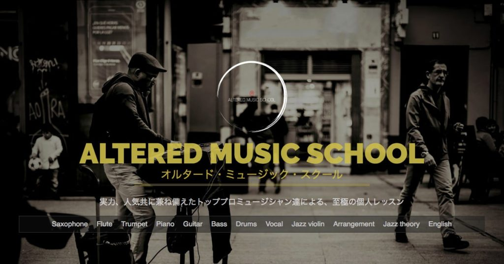 ALTERED MUSIC SCHOOL