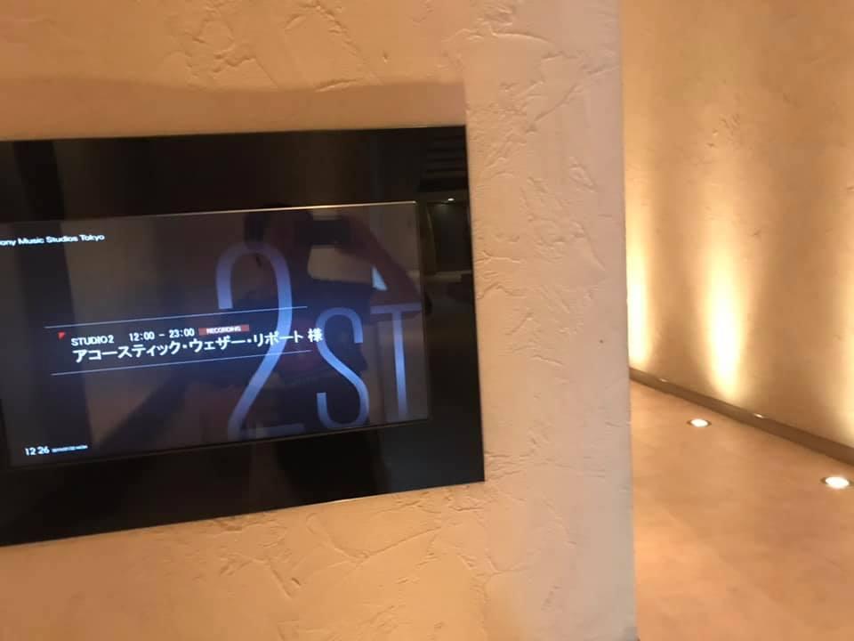 東京は乃木坂のソニースタジオでの録音