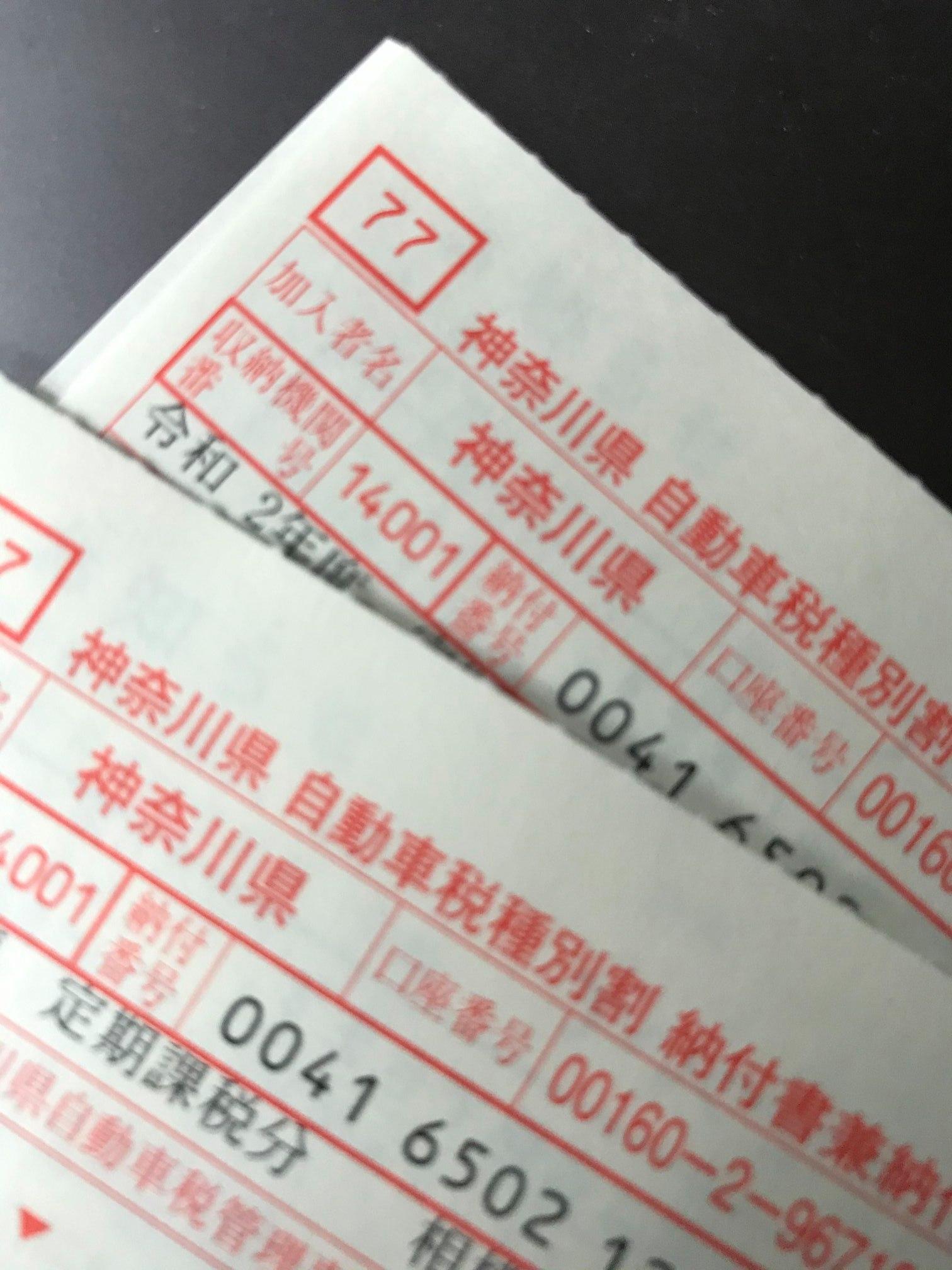コロナ以降(以下A.C.=After Corona)の日本のジャズシーン